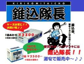 【硬質木材専用ビス】錐込隊長4.5x65(KT65)