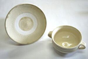 【箱なしの為の訳あり特別価格品】スープカップ&ソーサー×2客セット【RCP】