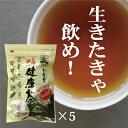 どくだみ ウーロン茶 トウモロコシ