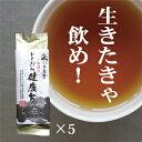 チャレンジ どくだみ ウーロン茶 トウモロコシ
