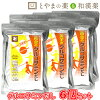 It is golden glucosamine and is healthy in six set whole families! | It is supplement supplement health food supplement joint soup stock and is powder and packs pack seasoning soup stock