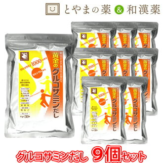 It is golden glucosamine and is healthy in nine set whole families! | It is supplement supplement health food supplement joint soup stock and is powder and packs pack seasoning soup stock