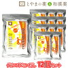 It is golden glucosamine and is healthy in 12 set whole families! | It is supplement supplement health food supplement joint soup stock and is powder and packs pack seasoning soup stock