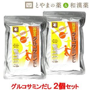【 送料無料 】 かね七 黄金のグルコサミンだし 30袋 2個セット | だしパック だしの素 無添加 国産 だし昆布 ポット 出汁 だし ギフト サプリ サプリメント 健康食品 関節 出汁 だし粉 調味料