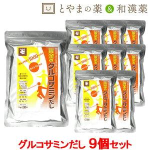 【 送料無料 】かね七 黄金のグルコサミンだし 30袋 9個セット | だしパック だしの素 無添加 国産 だし昆布 ポット 出汁 だし ギフト サプリ サプリメント 健康食品 関節 出汁 だし粉 調味料