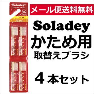 소라데이 3 스페어 브러쉬나 유익으로|스페아스페아브라시소라데이스페아소라데이 바꾸어 브러쉬하부등 해 일본제 이온 칫솔 치구 충치 양치질이 닦아 소라데이 전용 치약은 닦아