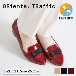 【マラソン限定クーポン有】【P10倍】レインパンプス 《ORientalTRaffic》 オリエンタルトラフィック 雨の日 晴雨兼用 撥水 防水 エナメル 歩きやすい 梅雨 おしゃれ 雨靴