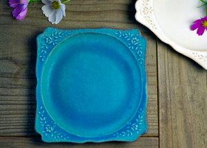 益子焼 シャビーターコイズ フレームプレートターコイズブルー  和食器 かわいい おしゃれ 北欧風 陶器 青 スクエアプレート (食洗機対応 電子レンジ使用可) ギフト 名入れ(別料金)お