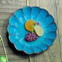 益子焼 シャビーターコイズ リンカ(小)ターコイズブルー 北欧風のかわいい 小皿 和食器 わかさま陶芸 名入れ ギフト対応 (食洗機対応 電子レンジ使用可)お家カフェ