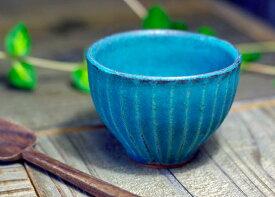 益子焼 シャビーターコイズ カップ(小) 湯のみ おしゃれ しのぎ 北欧風 ターコイズブルー 青緑 トルコブルー ブルー(食線機対応 電子レンジ使用可)名入れ ギフト (別料金)