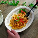 アラベスク だ円皿 kinari 益子焼 中皿 オーバル 楕円 唐草模様 シンプル おしゃれ かわいい ナチュラル モダン 和食器(食洗機対応 電子レンジ可)ギフト プレゼント お家カフェ 取っ手付き