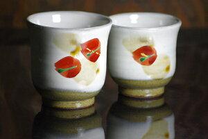 益子焼【名入れ】 長寿湯呑み(大・小) 和食器のうつわ【・陶器】(大・小から選択)名いれ可能。 湯呑(ゆのみ・湯のみ・湯飲・湯呑)湯飲み 茶碗(湯飲茶碗) 名入れ可能です。敬老の