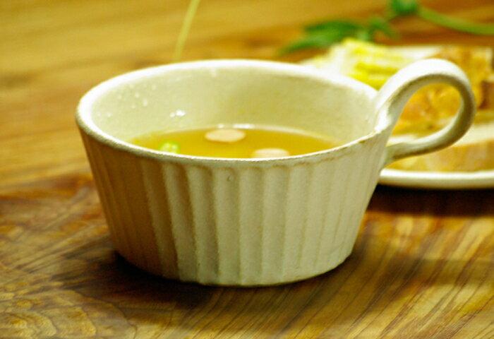 【名入れ】益子焼 kinariスープカップ 送料無料 スタッキング 片手スープカップ デザートカップ 白い器 白い食器 名いれ おしゃれ かわいい ナチュラル 北欧 和食器 陶器のうつわ カフェマグ スープマグ スープボウル ギフト 結婚祝い 内祝い 日本製 セット(ss)