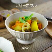フリーボウル(kinari)益子焼カップ丼スープカップ脚付きボウルお茶漬け碗小丼カフェオレボール