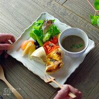 ノルウェイの星kinari【大】益子焼中皿取り皿プレート星型ハーダンガー模様おしゃれかわいいシンプル北欧風和食器(食洗機対応電子レンジ使用可)ギフトプレゼントお家カフェ