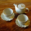 益子焼 kinariティータイムセット カップ 来客用 シンプル おしゃれ 小さい茶器セット おもてなし 名入れ ギフト 結…