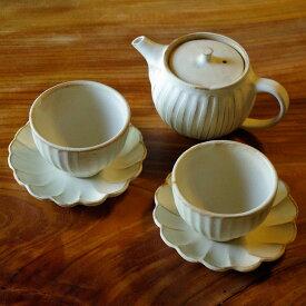 益子焼 kinariティータイムセット カップ 来客用 シンプル おしゃれ 小さい茶器セット おもてなし 名入れ ギフト 結婚祝い 内祝い 父の日 母の日 敬老の日 北欧風プレゼント