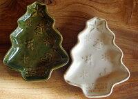 益子焼クリスマスツリーの小皿2000円で送料無料取り皿小皿皿かわいいおしゃれナチュラルモダン白しのぎ名入れギフト結婚祝い内祝い贈答品プレゼントクリスマス