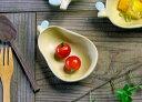益子焼洋梨ボール(小)イエロー パステルカラー 黄色 レモン 鉢 小鉢 ボウル ...