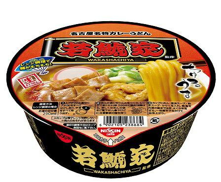 日清 若鯱家カレーうどんカップ麺 (12個入り1ケース)