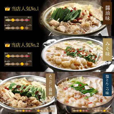 4種類のスープ