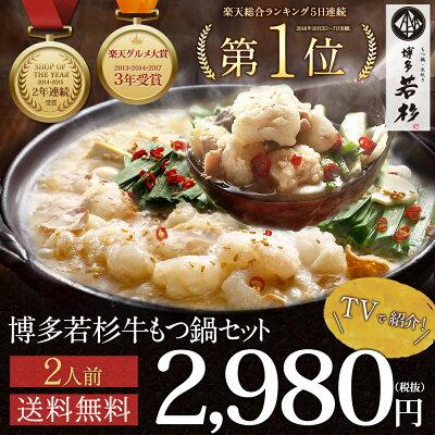 ごま豆乳味新発売