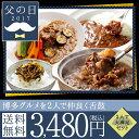 【父の日ギフト】博多食べ比べ満足セット【送料無料】【メッセージカード無料】