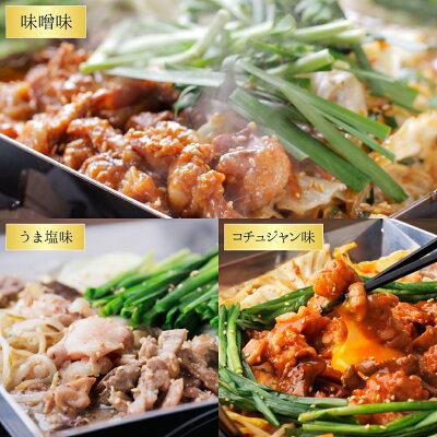 3種類のタレ