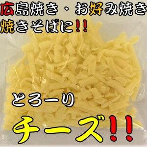 トッピングチーズ1袋40g組み合わせ商品です。該当商品と同梱します。※トッピングチーズのみのご注文はお受けしません。予めご了承ください。