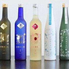[送料無料]WAKAZE5種飲み比べセット~ ワイン樽熟成日本酒ORBIA3種 + 和が薫るボタニカルSAKE FONIA2種 500ml×計5本 パーティ