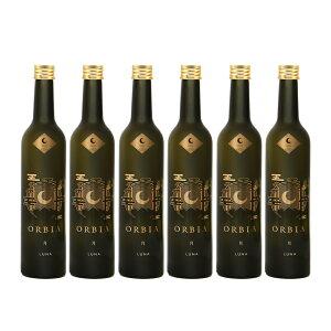 [送料無料] ワイン樽熟成日本酒~ ORBIA LUNA(オルビア ルナ) 500ml × 6本 IWC2018受賞酒