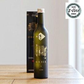 ワイン樽熟成日本酒~ ORBIA LUNA(オルビア ルナ) 500ml 1本 ギフト箱入り IWC2018、2019受賞酒 WAKAZE