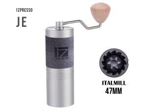 1zpresso ワンゼットプレッソ JE 手挽きコーヒーミル フラット刃 coffee grinder グラインダー 豆挽き機 手作業 コーヒー 豆挽き 粗さ調整可能 コーヒー マシン 研削粉 家庭用 キャンプ アウトドア
