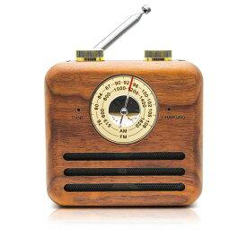 ポイント10倍 木製 ラジオ レトロ AM/FM ワイドFM ブルートゥース対応 Bluetooth4.2 USB充電 2200mAh 9時間稼働 日本語説明書付 コンパクト かわいい おしゃれ カワイイ デスク 小型 防災グッズ 災害対策 備蓄 あす楽 ラッピング対応