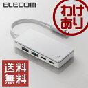 【訳あり】エレコム USBハブ USB Type-Cコネクタ搭載 Aメス2ポート Cメス2ポート バスパワー ホワイト:U3HC-A412BWH