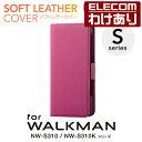 【訳あり】エレコム WALKMAN (NW-S310 NW-S310Kシリーズ) ケース 手帳型 ウルトラスリムソフトレザーカバー 薄型 ピン…