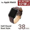 Apple Watch 38mm用 ソフトレザーバンド ヴィーガンレザー ブラウン:AW-38BDLRBBR【税込3300円以上で送料無料】[訳あり][ELECOM:エレコムわけありショップ][直営]