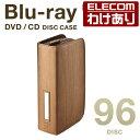 ディスクファイル Blu-ray/DVD/CD対応 ファスナーケース 木目調 96枚収納 ブラウン:CCD-WB96BR【税込3240円以上で送…