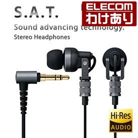 ハイレゾ音源対応 高音質ステレオヘッドホン イヤホン ブラック:EHP-CH3000BK【税込3300円以上で送料無料】[訳あり][ELECOM:エレコムわけありショップ][直営]
