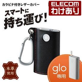 glo グロー ケース カラビナ付きレザーカバー ブラック:ET-GLLC1BK【税込3300円以上で送料無料】[訳あり][ELECOM:エレコムわけありショップ][直営]