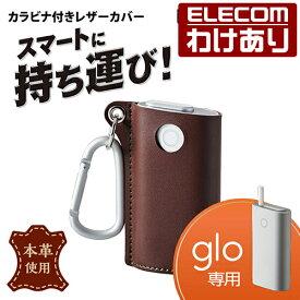 【訳あり】エレコム glo グロー ケース カラビナ付きレザーカバー ブラウン ET-GLLC1BR