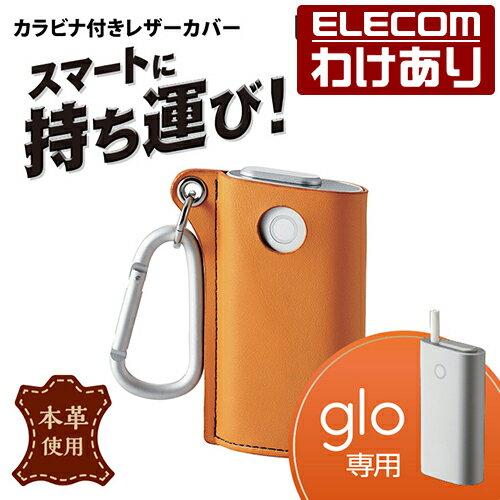 【訳あり】エレコム glo グロー ケース カラビナ付きレザーカバー イエロー:ET-GLLC1YL【税込3240円以上で送料無料】[訳あり][ELECOM:エレコムわけありショップ][直営]