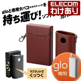 glo グロー専用 ソフトレザーケース 本体&ネオスティック収納 ブラウン:ET-GLNSLC1BR【税込3300円以上で送料無料】[訳あり][ELECOM:エレコムわけありショップ][直営]