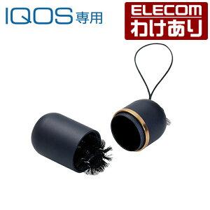 IQOS用 アイコスクリーニングブラシ ネイビー:ET-IQCLB1BU【税込3300円以上で送料無料】[訳あり][エレコムわけありショップ][直営]