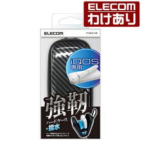 【訳あり】エレコム IQOS アイコス 用ハードケース:ET-IQHC1CB【税込3300円以上で送料無料】[訳あり][ELECOM:エレコムわけありショップ][直営]