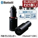 エレコムFMトランスミッターBluetooth省電力ワイヤレス充電用USBポート付きLAT-FMBT01BK型番