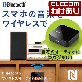 エレコム BluetoothオーディオレシーバーBOX ステレオミニ出力 Bluetooth4.0 ブラック:LBT-AVWAR500【税込3300円以上で送料無料】[訳あり][エレコムわけありショップ][直営]