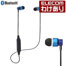 エレコム Bluetooth ワイヤレスイヤホン 通話対応 連続再生5時間 ブルー LBT-CS100MPBU:LBT-CS100MPBU【税込3300円以上で送料無料】[訳あり][ELECOM:エレコムわけありショップ][直営]
