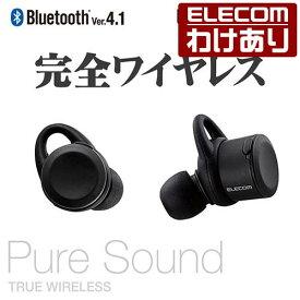【送料無料】エレコム 完全ワイヤレス Bluetooth ブルートゥース 両耳ワイヤレスイヤホン マイク付き 充電ケース付属 連続再生2.5時間 ブラック :LBT-TWS01MPBK【税込3300円以上で送料無料】[訳あり][ELECOM:エレコムわけありショップ][直営]