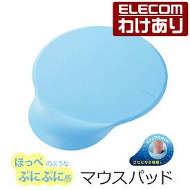 【訳あり】エレコム マウスパッド 超気持ちいい触感ゲルを使ったdimpgel(ディンプゲル) EX マウスパッド:MP-101BU【税込3300円以上で送料無料】[訳あり][ELECOM:エレコムわけありショップ][直営]